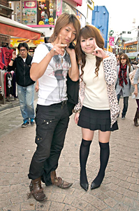 Impressions japan george draper